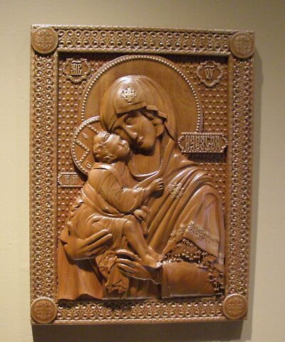"Red Mahogany Mother of God with Baby Jesus Religious Icon 15"" x 20"""