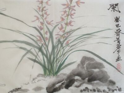 CHINESE WATER COLOR PAINTING BY HAMISH