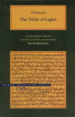 The Niche of Lights (Brigham Young University - Islamic Translation Series), Al-