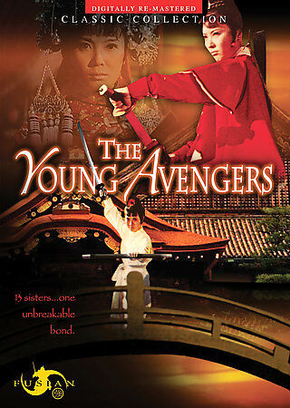 The Young Avengers (DVD, 2007) New, Sealed!! English Subtitles