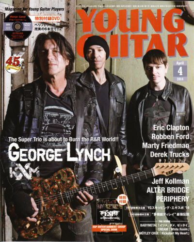 YOUNG GUITAR 4/14 GEORGE LYNCH KXM ERIC CLAPTON ROBBEN FORDMARTY FRIEDMAN NEW