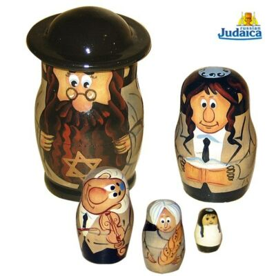 Nesting Dolls original Gift for the Jewish holidays