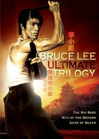 Bruce Lee Ultimate Trilogy DVDs-Good Condition