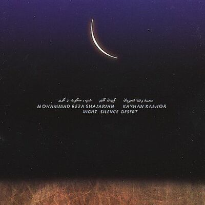 Night Silence Desert  Music-Good Condition