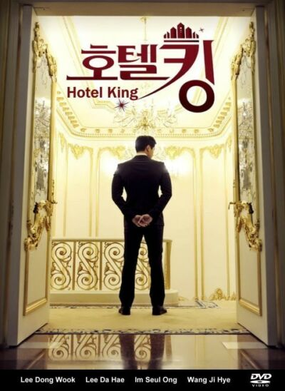 Hotel King Korean Drama (8DVDs) Excellent English & Quality-Box Set!