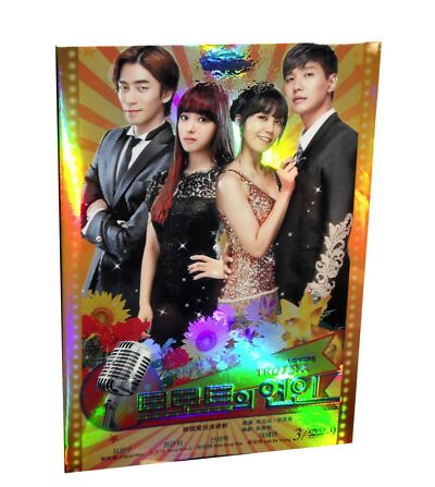 Trot Lovers Korean Drama (3DVDs) High Quality - Box Set!