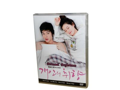 Personal Taste Korean Drama (4 DVDs) Excellent English & Quality - Box Set!