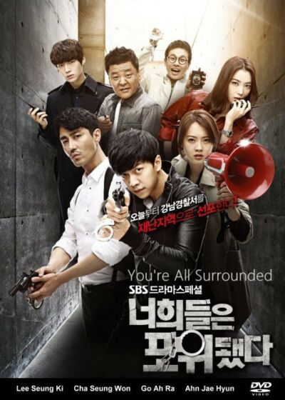 You're All Surrounded Korean Drama (5DVDs) Excellent English & Quality - Box Set