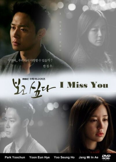 Missing You Korean Drama (5DVDs) Excellent English & Quality-Box Set!