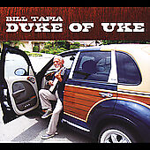 Duke of Uke, Good Music