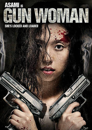 Gun Woman (DVD, 2015) NEW