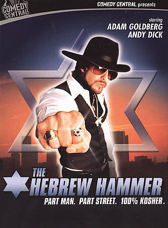 THE HEBREW HAMMER (DVD, 2004) BNISW COMEDY CENTRAL EXTREMELY FUINNY
