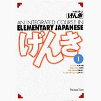 Genki 1: An Integrated Course in Elementary Japanese 1 (English and Japanese Edi