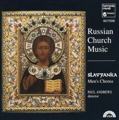 Russian Church Music, Good Music
