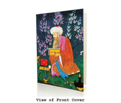 Sufi poet. BLANK GREETING CARD. BOX OF 10 - Islamic Greeting Cards