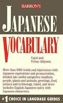 Japanese Vocabulary Barron's Vocabulary Series)