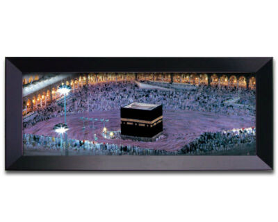Framed Canvas: THE KABAH -33x13 -Islamic Arabic Art Gift Decor - Ramadan