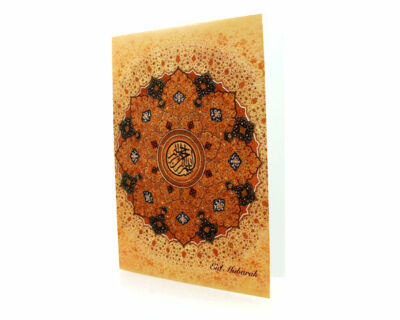 EID MUBARAK GREETING CARDS w/matching envelope - Box Of 10 -Islamic Art/Gift