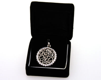 Pendant: Bismillah - Silver w/ White Stone -Islamic Gift/Jewelry -Mothers Day