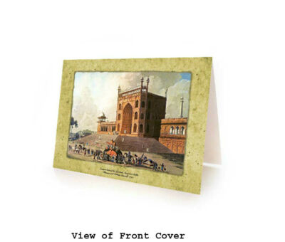 Museum Art Card: Juma Masjid Door, Delhi. Box of 10 Blank Islamic Cards