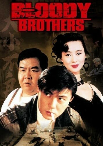 Bloody Brothers (DVD, 2006)