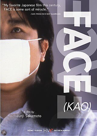 Face (DVD, 2005, Optional English Subtitles)