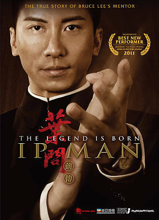 The Legend Is Born: Ip Man - NEW DVD -  FREE SHIPPING