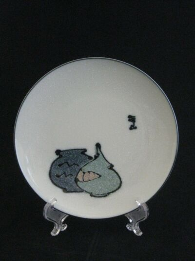 Gorgeous Hand Crafted Japanese Pottery Stoneware Glaze Bread & Butter Plate