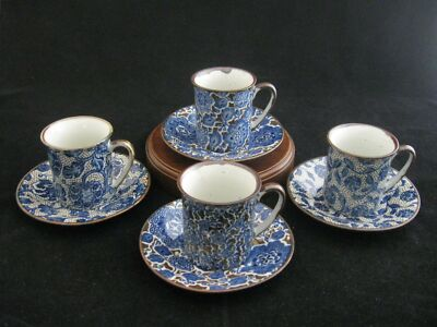 Set of 4 Takahashi Blue Cobalt Fine Porcelain Demitasses & Saucers Made in Japan