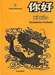 Ni Hao Level 2 Workbook (Simplified Character Edition), Shumang Fredlein, Good B