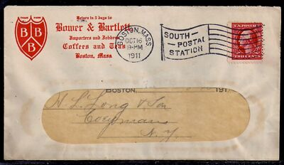 1911 Coffee & Tea Ad Cover - Boston, Mass to Coeymans, NY - Collections Letter