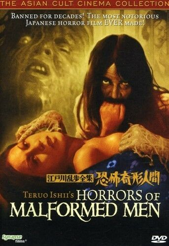 Horrors of Malformed Men by