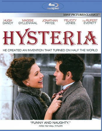 HYSTERIA BLU RAY BLU RAY NEW SEALED OPERATION GRATITUDE