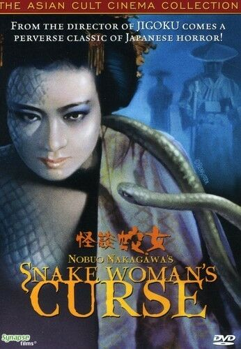 Snake Woman's Curse by