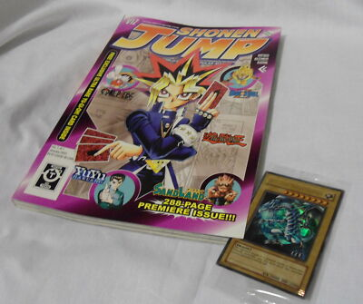 JMP-001: BLUE EYES WHITE DRAGON (Sealed) + SHONEN JUMP COMIC (Vol.1, 2003) MINT!