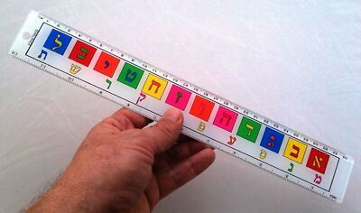 Ruler, Hebrew Letter Alphabet free shipping from Israel