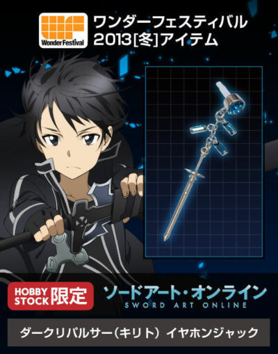 sword art online SAO earphone jack feat kirito dark repulser