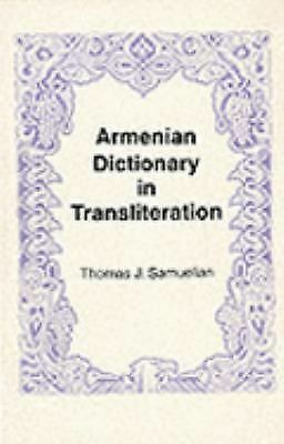 Armenian Dictionary in Transliteration: Western Pronunciation : Armenian-Englis