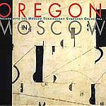 Oregon in Moscow, Oregon, Acceptable