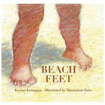 Beach Feet (Being in the World), Konagaya, Kiyomi, Good Book