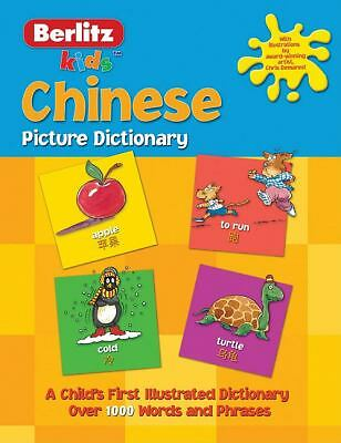 Mandarin Chinese Picture Dictionary (Kids Picture Dictionary) (English and Chine