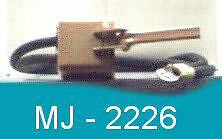 Anderson Power Products Inc.  Cable Connector