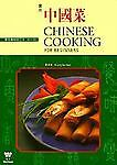 Chinese Cooking for Beginners, Wei-Chuan, Su Huei Huang, Good Book