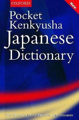 Pocket Kenkyusha Japanese Dictionary by