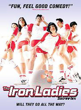 The Iron Ladies, Good DVD, Anucha Chatkaew, Sutthipong Sitthijamroenkhun, Phomsi