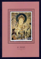 China 1992-11 Dunhuang Murals 4th Series Souvenir Sheet 敦煌壁画小型张 Mint NH