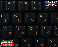 Russian Transparent Keyboard Stickers With Orange Letters For Laptop PC Computer