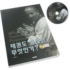What is Taekwondo Poomsae? Poom Sae Book plus 1 DVD Korean English Kyu Hyung Lee