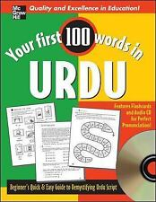 Your First 100 Words in Urdu w/ Audio CD (Your First 100 Words), Jane Wightwick
