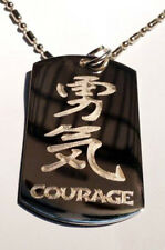 Chinese Calligraphy Character Courage Symbol - Dog Tag w/ Metal Chain Necklace